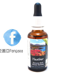 厚生花精-石楠(大) Heather 30ML
