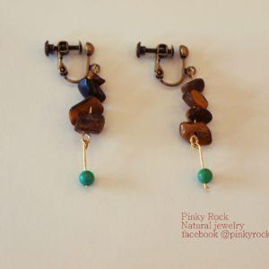 土元素寶石幸運飾~虎眼石+綠松石耳環